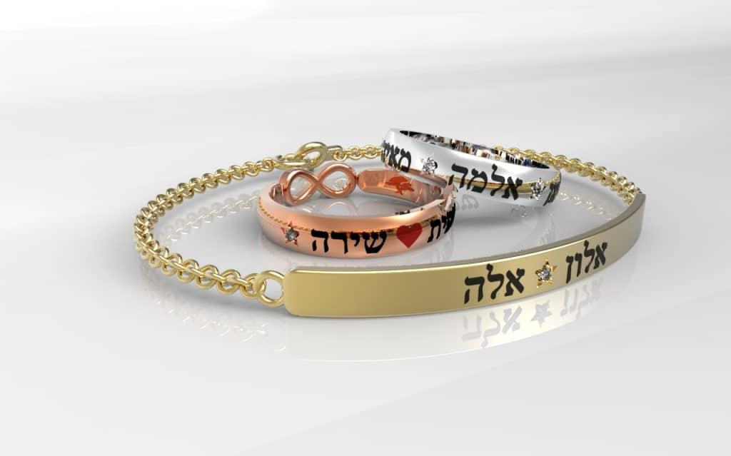 תכשיטי שמות - צמיד שם זהב צהוב עם טבעות שמות זהב אדום ולבן