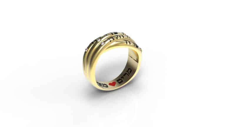 טבעת זהב עם שם הילד - תכשיטי שמות
