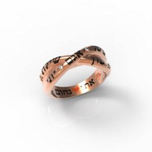 טבעת עם חריטת שם