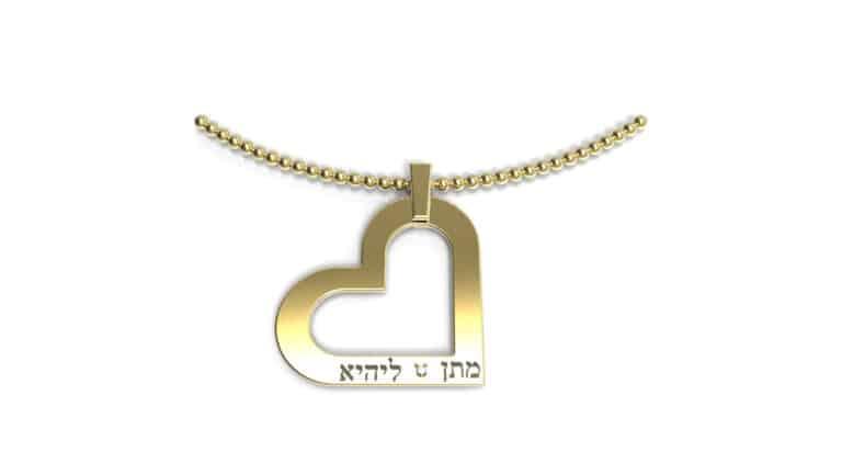שרשרת זהב עם שם - תכשיטי שמות
