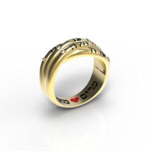 טבעת זהב עם שם הילד