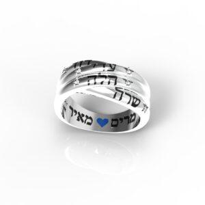 טבעת זהב עם שמות הילדים