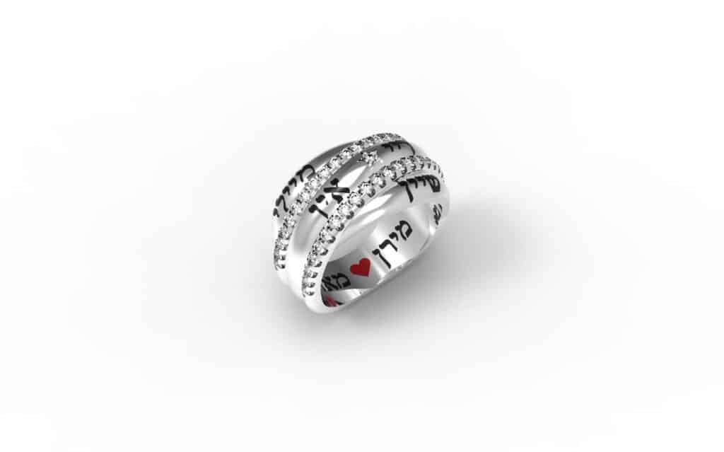טבעת עם שמות הילדים יוקרתית זהב לבן - תכשיטי שמות