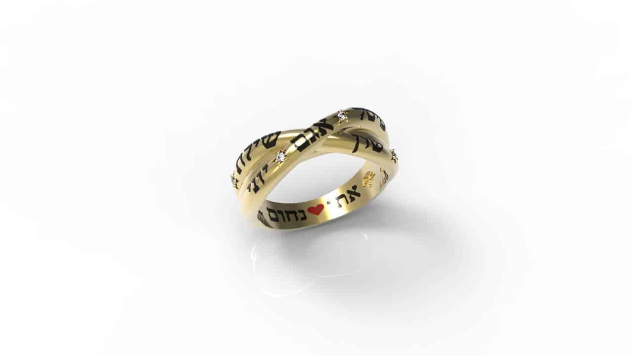טבעת עם שמות הילדים מעוצבת זהב - תכשיטי שמות