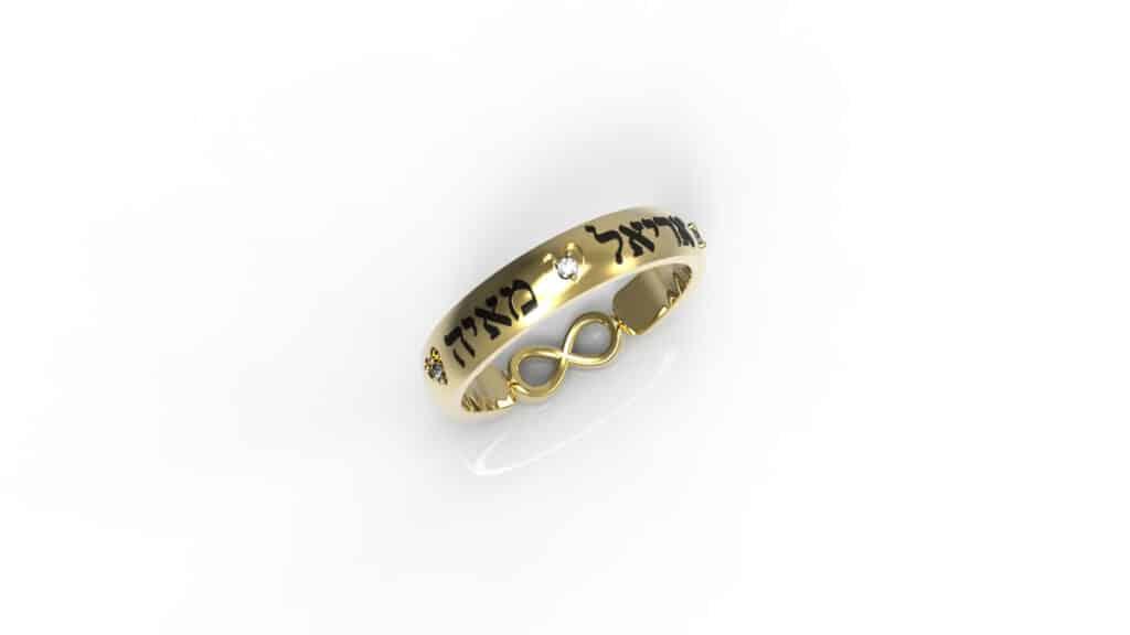 טבעת עם שמות הילדים משובצת יהלומים - תכשיטי שמות