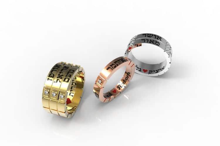 <h3>תכשיטי הבורסה - מגוון תכשיטים יוקרתיים בעיצובים מיוחדים</h3>