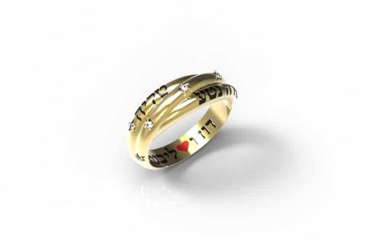 <h3>נולד לכם ילד או נכד ראשון. טבעת עם שם הילד תהיה מתנה מרגשת לכבוד האירוע</h3>