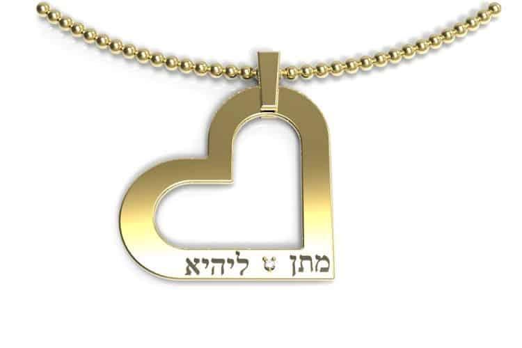<h3>שרשרת שם זהב</h3>