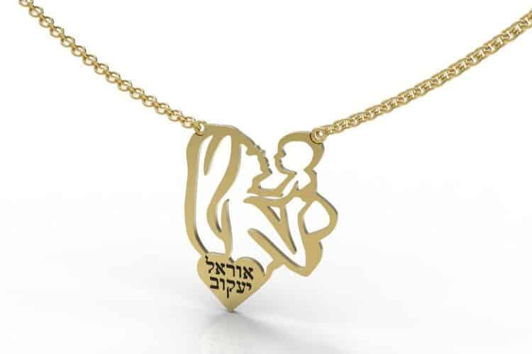 <h3>שרשרת זהב עם שם</h3>
