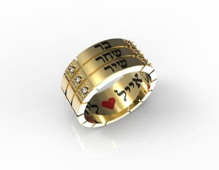 תכשיטי שמות טבעת חותם לנשים זהב