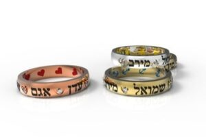 רוכשים טבעת עם שמות הילדים?