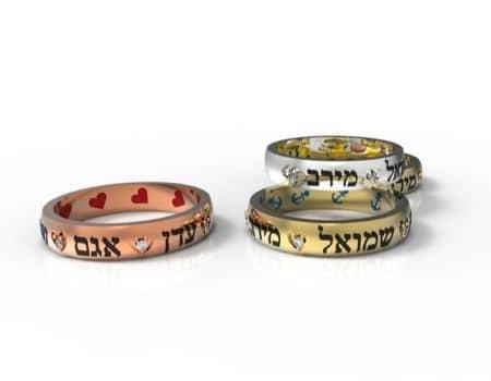 טבעת עם שמות ילדים - תכשיטי שמות
