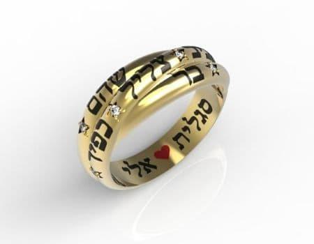 טבעות עם חריטה תכשיטי שמות טבעת עם שם טבעות שמות טבעת עם שמות הילדים