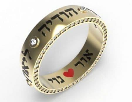 טבעות עם שם תכשיטי שמות טבעת עם שם טבעות שמות טבעת עם שמות הילדים