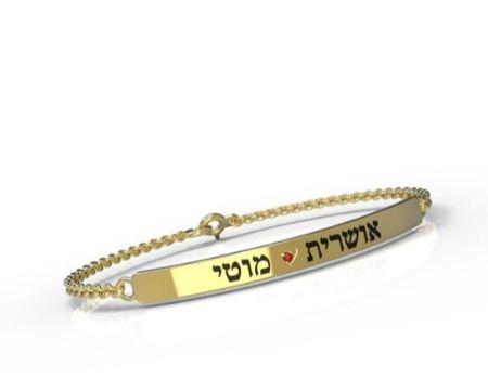 צמיד עם חריטה לאישה תכשיטי שמות טבעת עם שם טבעות שמות טבעת עם שמות הילדים