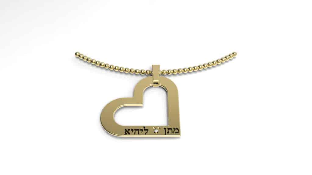 שרשרת שם זהב צהוב תכשיטי שמות