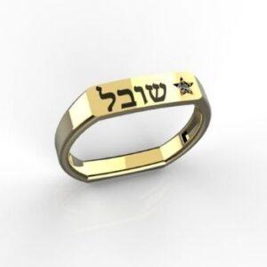 מה מיוחד בטבעת חותם ומדוע כדאי לרכוש רק אותה