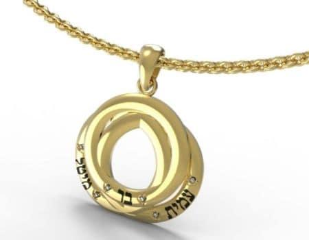 שרשרת שם זהב תכשיטי שמות