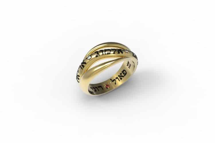 <h3>טבעת עם חריטת שם</h3>