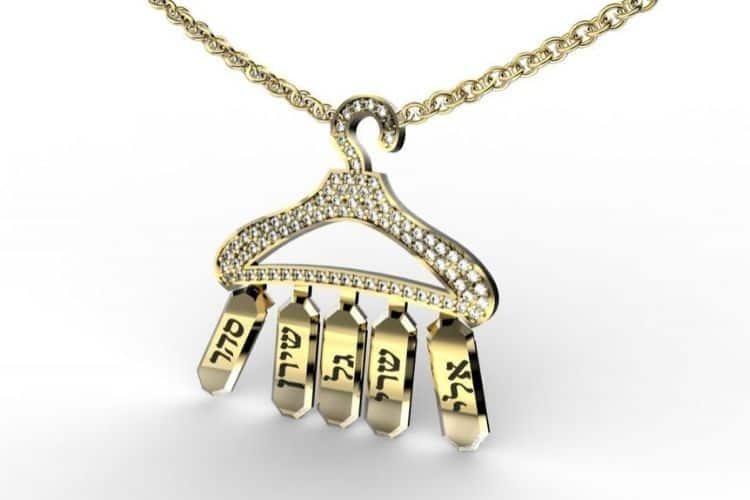 <h3>שרשרת עם השם יכולה להיות חלק מהשרשת עצמה או שהיא יכולה להיות שרשרת + תליון</h3>