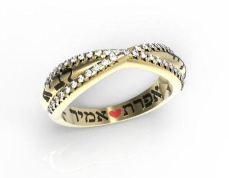 טבעת עם חריטה תכשיטי שמות טבעת עם שם טבעות שמות טבעת עם שמות הילדים