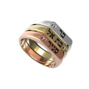 טבעת 3 שמות – הטבעת המיוחדת לכל אמא