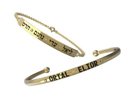 צמידים עם חריטה לזוגות תכשיטי שמות טבעת עם שם טבעות שמות טבעת עם שמות הילדים