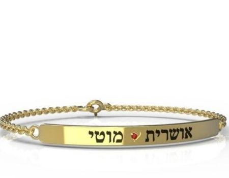 צמיד עם חריטה תכשיטי שמות טבעת עם שם טבעות שמות טבעת עם שמות הילדים