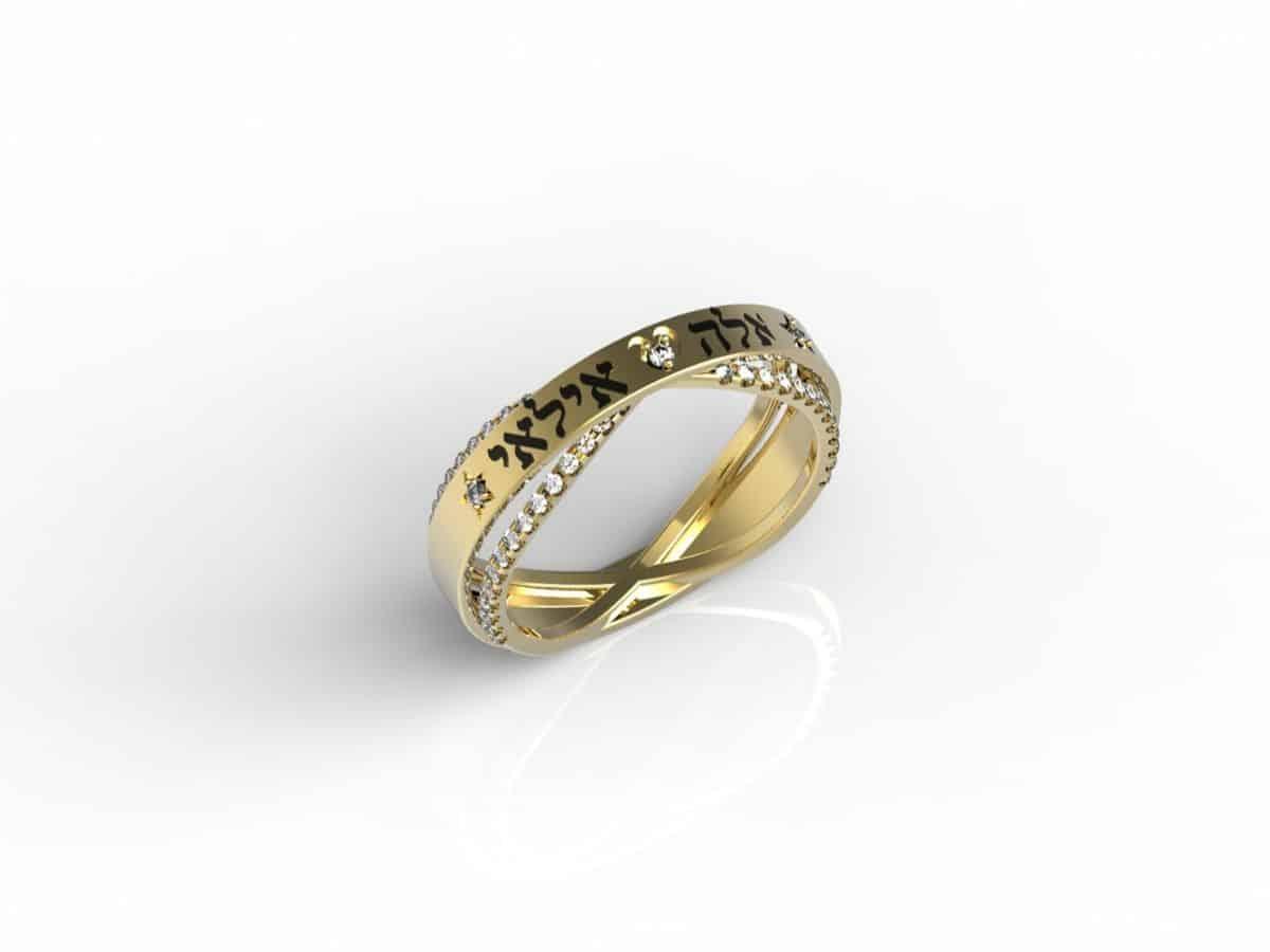 <h3>האם כדאי להזמין טבעת שמות באינטרנט?</h3>