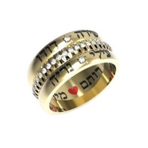 טבעת שם עם יהלום