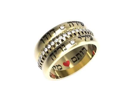 טבעת שם עם יהלום תכשיטי שמות טבעות שמות