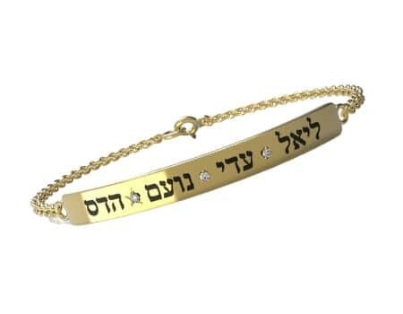 צמיד זהב עם שמות הילדים תכשיטי שמות טבעת עם שם טבעות שמות טבעת עם שמות הילדים
