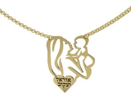 שרשראות לאמהות תכשיטי שמות טבעת עם שם טבעות שמות טבעת עם שמות הילדים