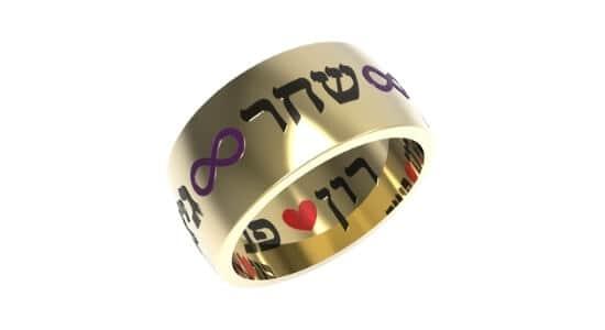 טבעת שם תכשיטי שמות טבעת עם שם טבעות שמות טבעטבעת שם תכשיטי שמות טבעת עם שם טבעות שמות טבעת עם שמות הילדיםת עם שמות הילדים
