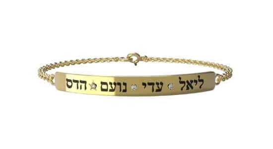 צמיד זהב לאישה עם חריטה תכשיטי שמות טבעת עם שם טבעות שמות טבעת עם שמות הילדים