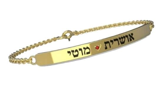 צמיד לאמא תכשיטי שמות טבעת עם שם טבעות שמות טבעת עם שמות הילדים