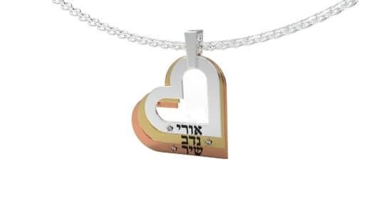 שרשרת עם שם מזהב תכשיטי שמות טבעת עם שם טבעות שמות טבעת עם שמות הילדים